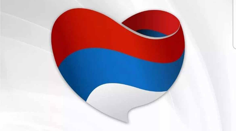 Kako kuca Vaše Srpsko Srce